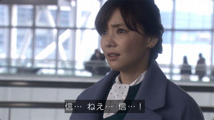 奪い愛 最終回のキャプ46