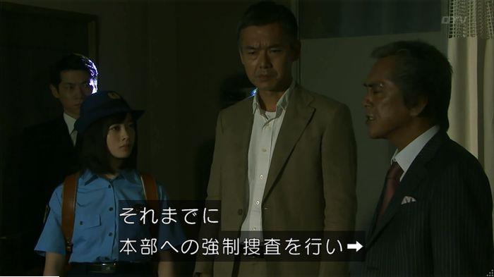 警視庁いきもの係 最終話のキャプ22