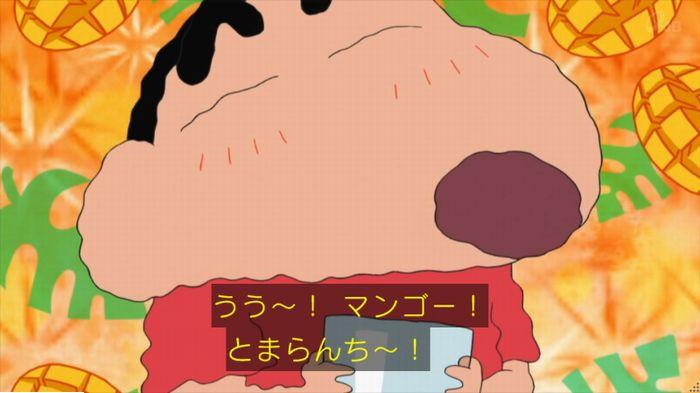 クレヨンしんちゃんのキャプ37