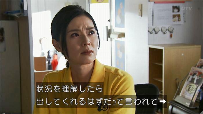 ウツボカズラの夢6話のキャプ231