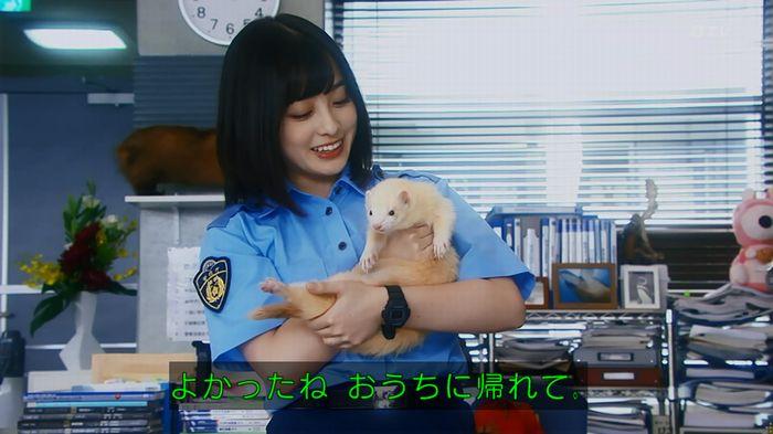 警視庁いきもの係 8話のキャプ850