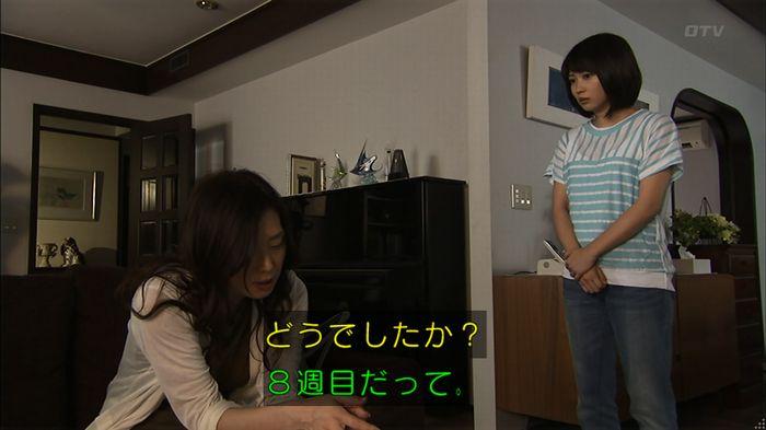 ウツボカズラの夢3話のキャプ665