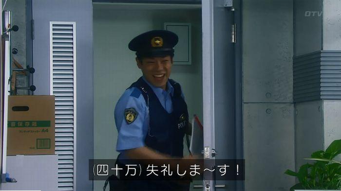 警視庁いきもの係 最終話のキャプ866