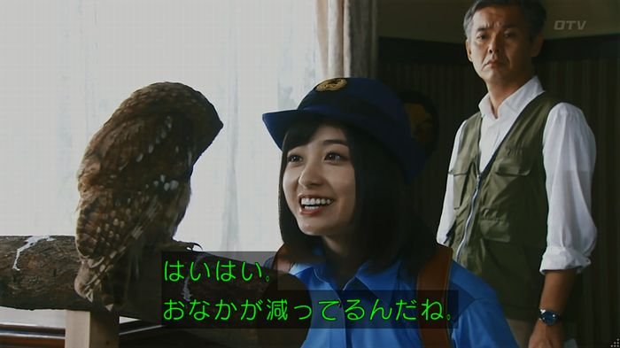 警視庁いきもの係 8話のキャプ220