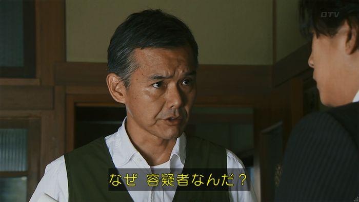 7話のキャプ246