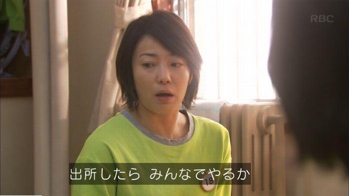 監獄のお姫さま 6話のキャプ615