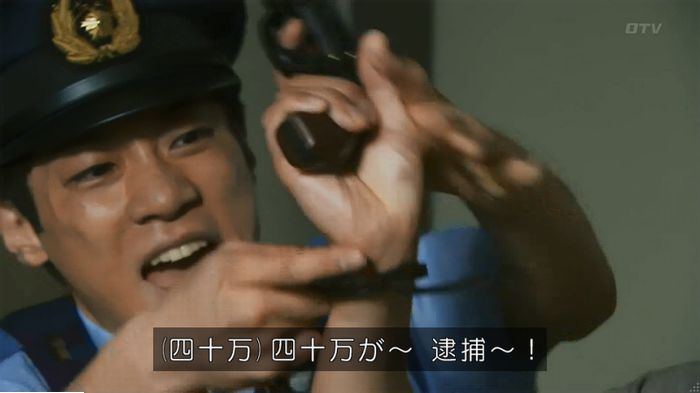 警視庁いきもの係 最終話のキャプ611