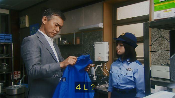 いきもの係 2話のキャプ230