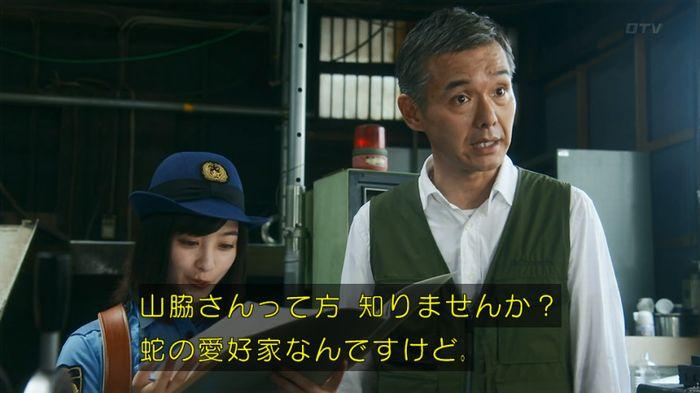 いきもの係 3話のキャプ584