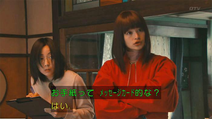 海月姫7話のキャプ49