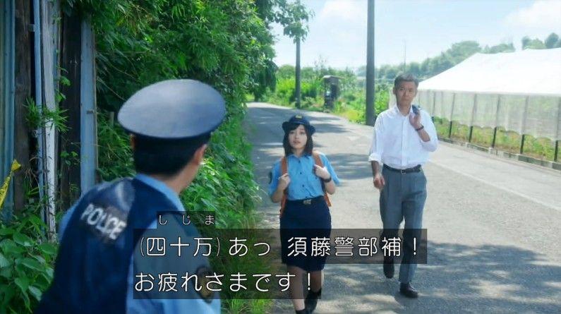 いきもの係 4話のキャプ194