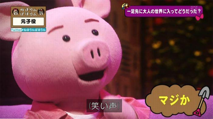 ねほりん元子役のキャプ293