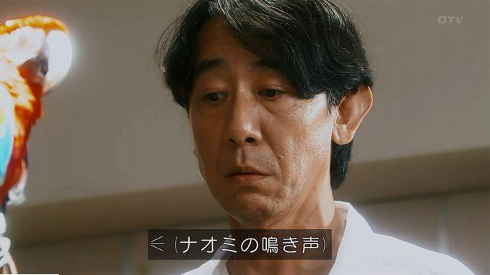 警視庁いきもの係 最終話のキャプ750