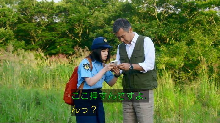警視庁いきもの係 最終話のキャプ240