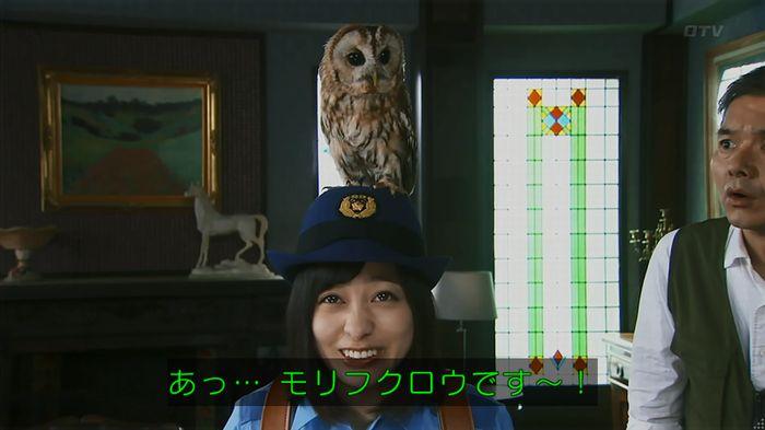 警視庁いきもの係 8話のキャプ178