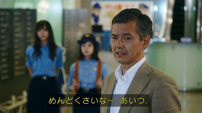 いきもの係 2話のキャプ454