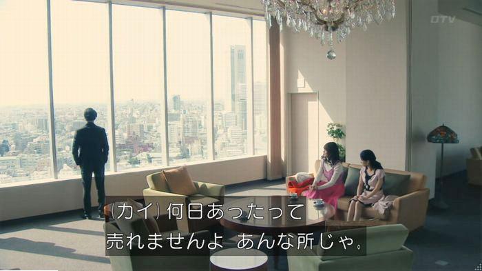 海月姫7話のキャプ781