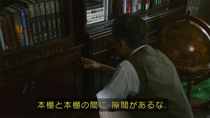 警視庁いきもの係 8話のキャプ274