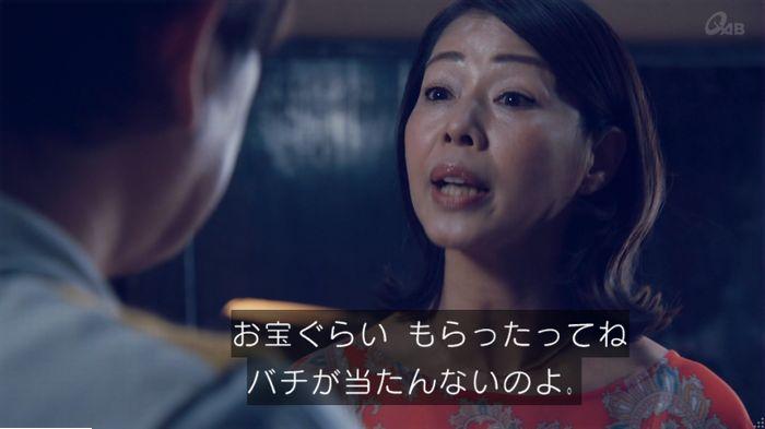 家政婦のミタゾノ 5話のキャプ746