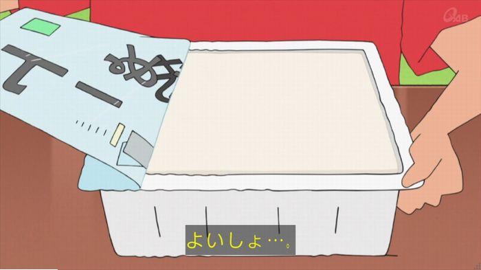 クレヨンしんちゃんのキャプ63