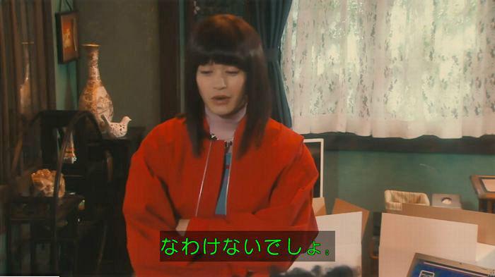 海月姫7話のキャプ65