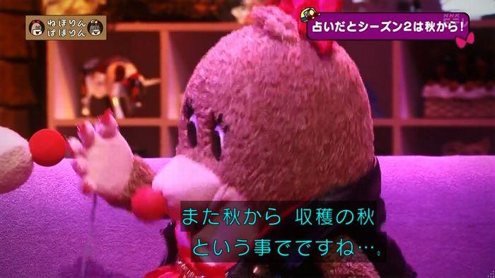 ねほりん 最終回のキャプ83