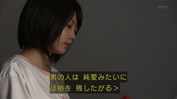 ウツボカズラの夢1話のキャプ417