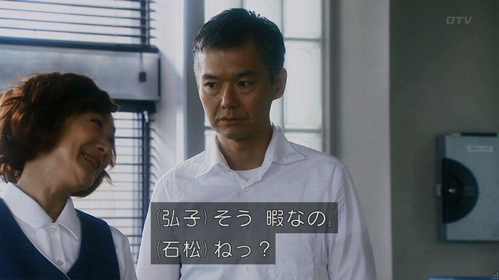 いきもの係 2話のキャプ89