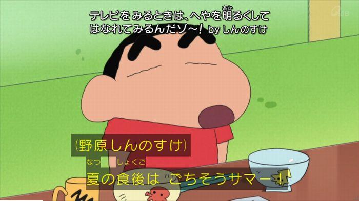 クレヨンしんちゃんのキャプ7