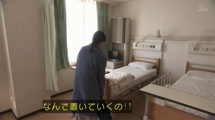 奪い愛 6話のキャプ645