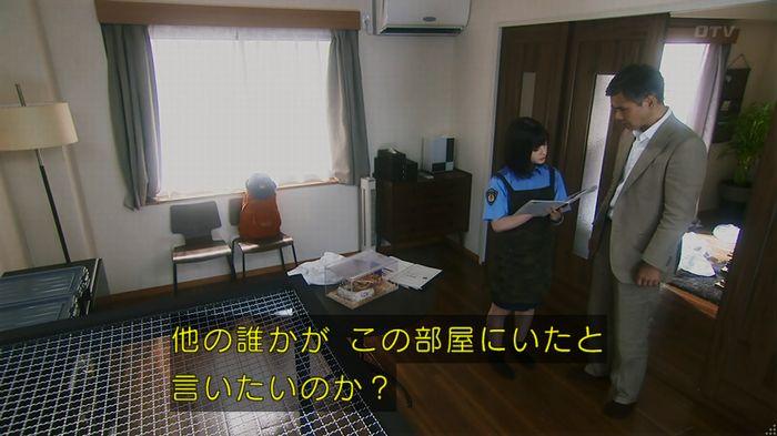 いきもの係 3話のキャプ251