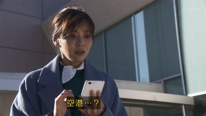 奪い愛 6話のキャプ673