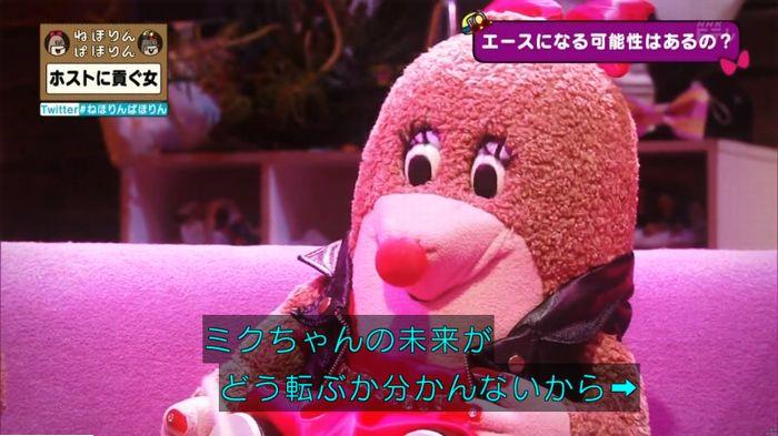 ねほりんぱほりんのキャプ405