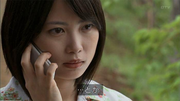 ウツボカズラの夢5話のキャプ562