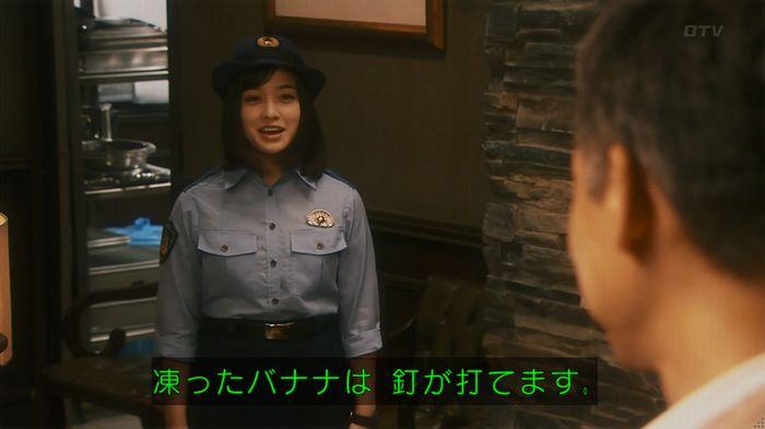 いきもの係 2話のキャプ769