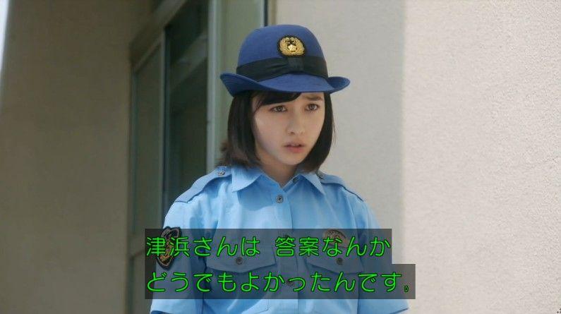 いきもの係 4話のキャプ403