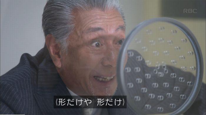 監獄のお姫さま 4話のキャプ313
