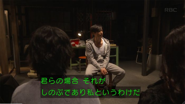 監獄のお姫さま 3話のキャプ361