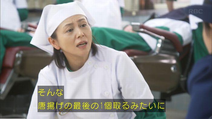 監獄のお姫さま 7話のキャプ579
