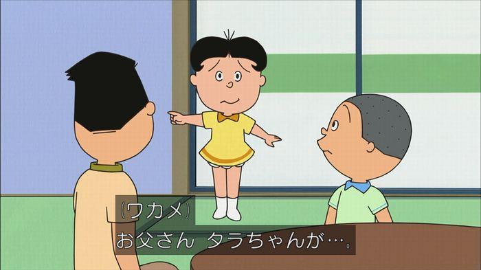 サザエさん堀川君のキャプ123