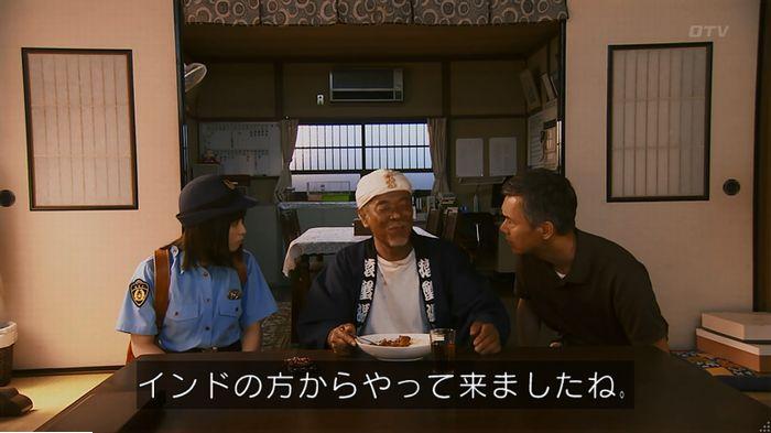 警視庁いきもの係 9話のキャプ252