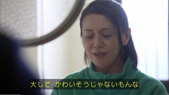 監獄のお姫さま 5話のキャプ364