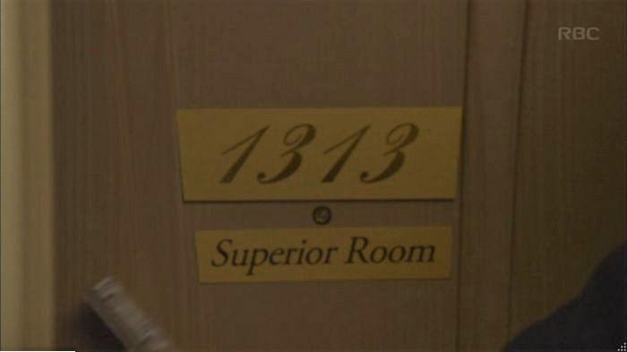 あなたには帰る家があるのキャプ884