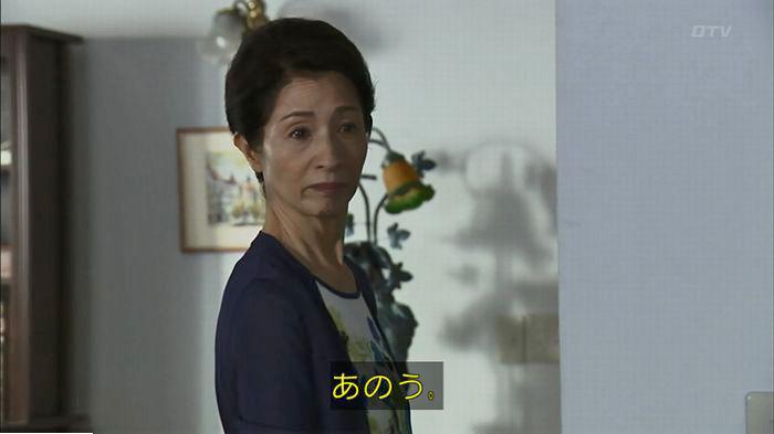 ウツボカズラの夢7話のキャプ173