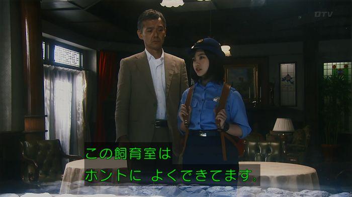いきもの係 2話のキャプ529