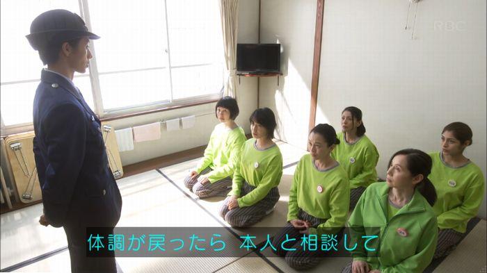 監獄のお姫さま 4話のキャプ418