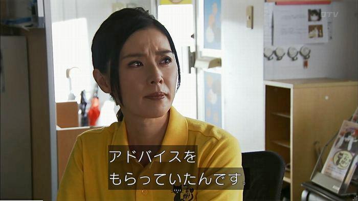 ウツボカズラの夢6話のキャプ232