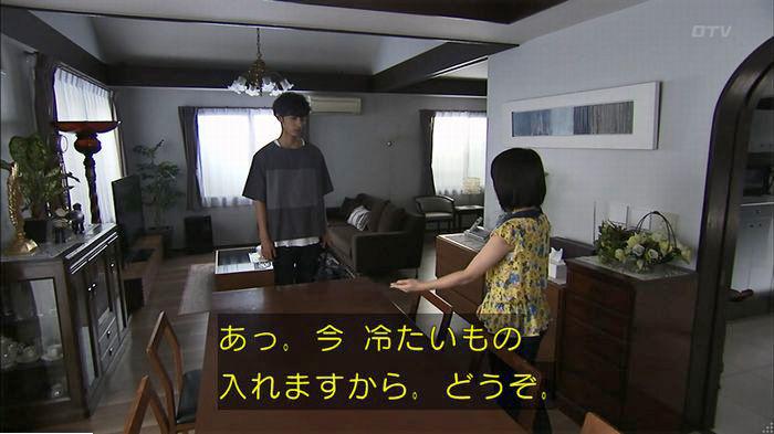 ウツボカズラの夢7話のキャプ392