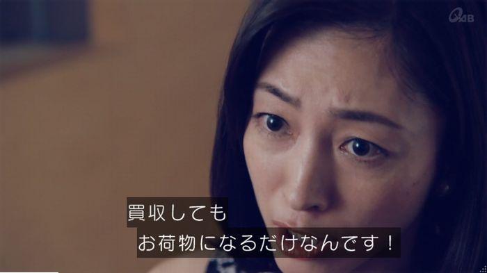 家政婦のミタゾノ 2話のキャプ819