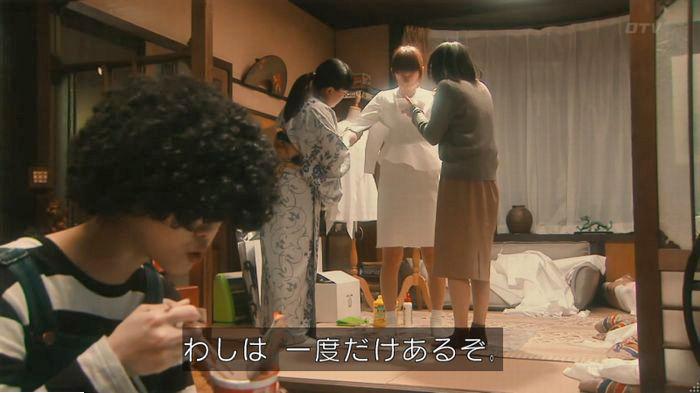 海月姫7話のキャプ460
